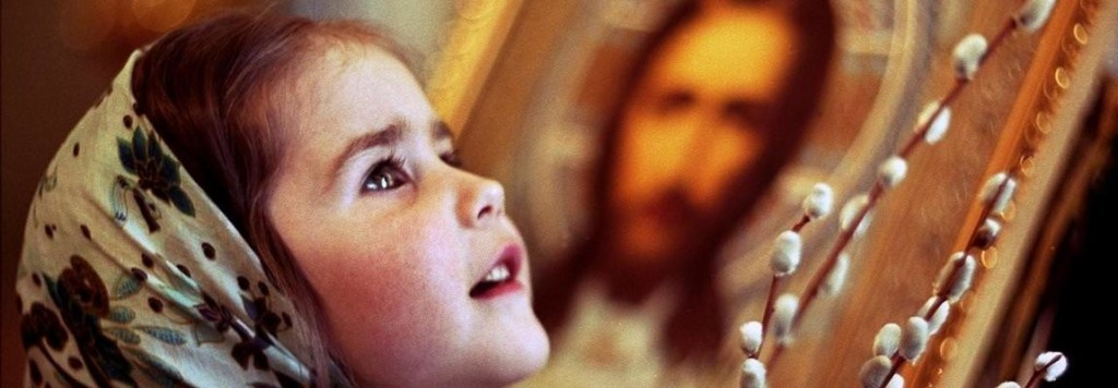 С нами Бог!